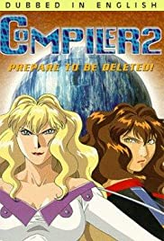 Compiler 2 Poster