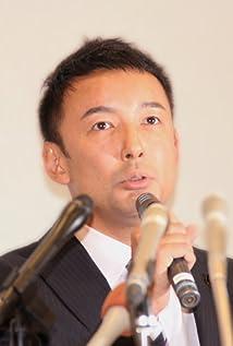 Aktori Tarô Yamamoto