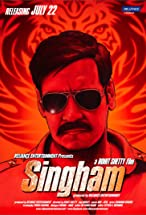 Primary image for Singham