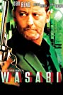 Wasabi (2001) Poster