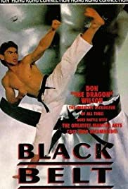 Blackbelt (1992) Poster - Movie Forum, Cast, Reviews