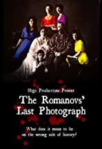 The Romanovs' Last Photograph