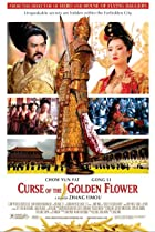 Image of Curse of the Golden Flower