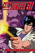 Image of City Hunter