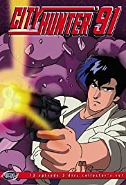 City Hunter Poster - TV Show Forum, Cast, Reviews
