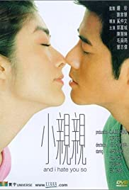 Siu chan chan (2000) Poster - Movie Forum, Cast, Reviews