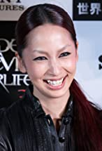 Mika Nakashima's primary photo