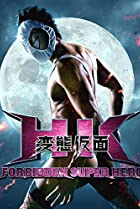 Image of HK: Forbidden Super Hero
