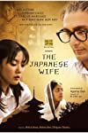 'Gala premiere of 'The Japanese Wife'
