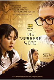 The Japanese Wife Poster