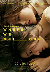 Where We Belong poster
