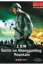 Image of Shang gan ling