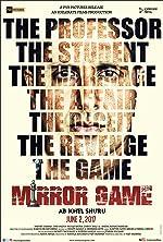 Mirror Game(2017)
