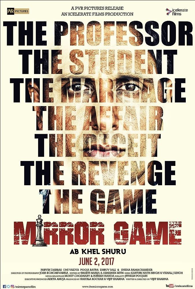 Mirror Game Movie Poster