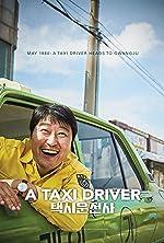 A Taxi Driver(2017)