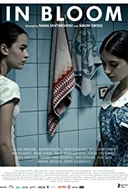 Grzeli nateli dgeebi(2013) Poster - Movie Forum, Cast, Reviews