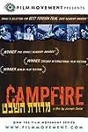 Israel nods light 'Campfire'