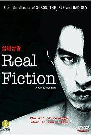 Shilje sanghwang(2000) Poster - Movie Forum, Cast, Reviews
