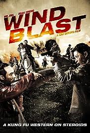 Xi Feng Lie(2010) Poster - Movie Forum, Cast, Reviews