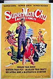 Super Man Chu: Master of Kung Fu Poster