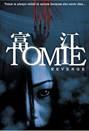 Tomie: Revenge (2005) Poster - Movie Forum, Cast, Reviews
