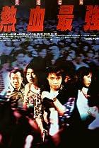 Image of Yit huet jui keung