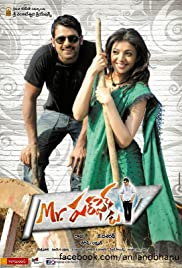 Mr Perfect (2011) Poster - Movie Forum, Cast, Reviews
