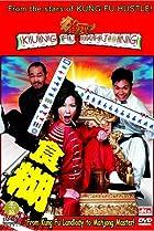 Image of Kung Fu Mahjong