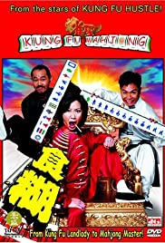 Jeuk sing(2005) Poster - Movie Forum, Cast, Reviews