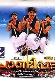 Pandippada Poster