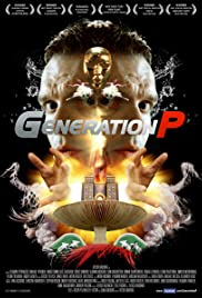 Generation P (2011) Poster - Movie Forum, Cast, Reviews