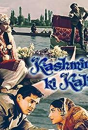 Kashmir Ki Kali Poster