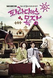 Korean Drama Paradise Ranch