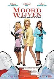 Moordwijven(2007) Poster - Movie Forum, Cast, Reviews