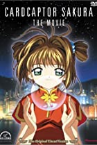 Image of Cardcaptor Sakura: The Movie