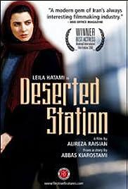 The Deserted Station Poster