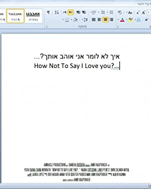 How Not to Say I Love You?… (2014)