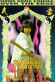 Long hu men(1979) Poster - Movie Forum, Cast, Reviews