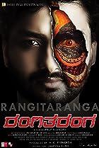 Image of RangiTaranga