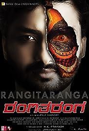 RangiTaranga(2015) Poster - Movie Forum, Cast, Reviews