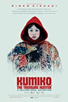Image of Kumiko, the Treasure Hunter