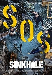 Sinkhole poster