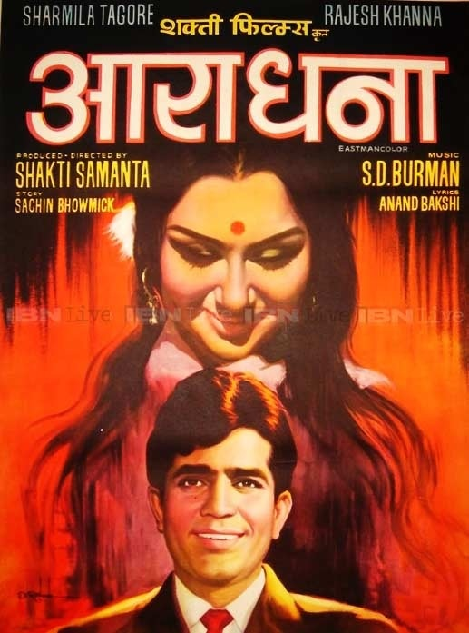 Aradhana 1969 720p HDRip Watch Online Free Download At Movies365.in