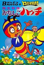 Honeybee Hutch Poster