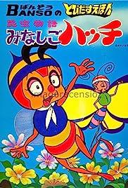 Konchû monogatari minashigo Hutch Poster