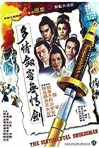 Image of Duo qing jian ke wu qing jian