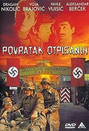 Elektrana Poster