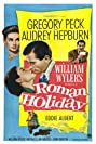 vacaciones en roma  - cine