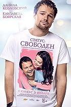 Image of Status: Svoboden