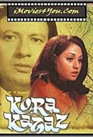 Kora Kagaz (1974) Poster - Movie Forum, Cast, Reviews